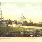 Старинный Воронеж 118.jpg