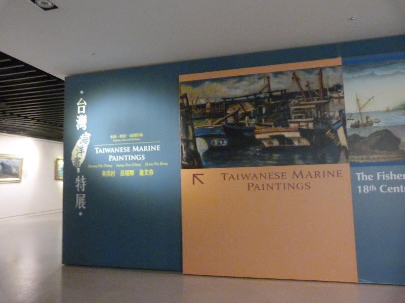 Taipei. Evergreen Maritime Museum. - P1340965.JPG