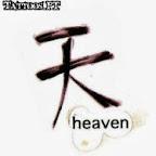 heaven - tattoo meanings