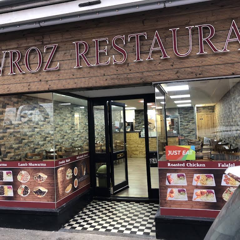 Nawroz Kurdish Restaurant Peterborough Restaurant