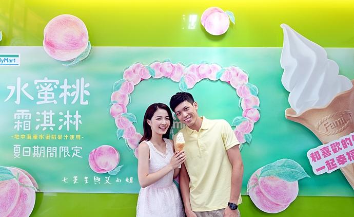0 全家水蜜桃霜淇淋