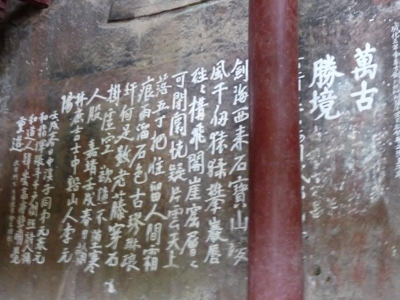 Chine . Yunnan.SHA XI 2 et retour à Lijiang - P1250067.JPG