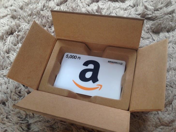 amazon-giftcard-4.JPG
