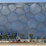 Olympic Green : Centre national de natation de Pékin