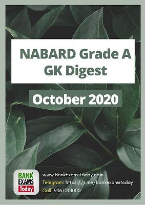 NABARD Grade A GK Digest: October 2020