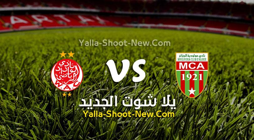 مباراة الوداد الرياضي ومولودية الجزائر