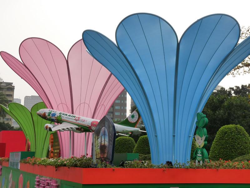 Taiwan .Taipei Lantern Festival - P1150741.JPG