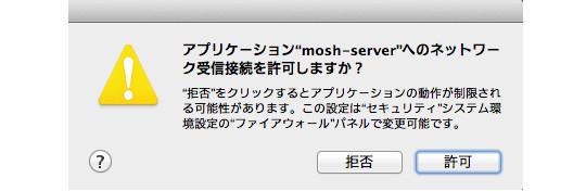 mosh_05