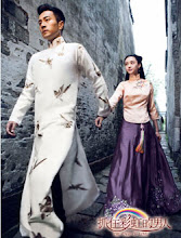 The Cage of Love  China Drama