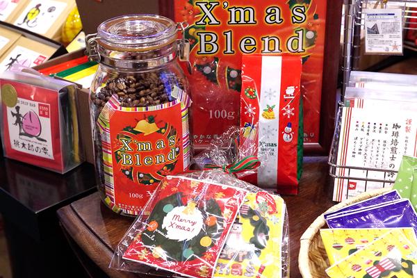 おすすめコーヒー:グリスマスブレンド BanCa