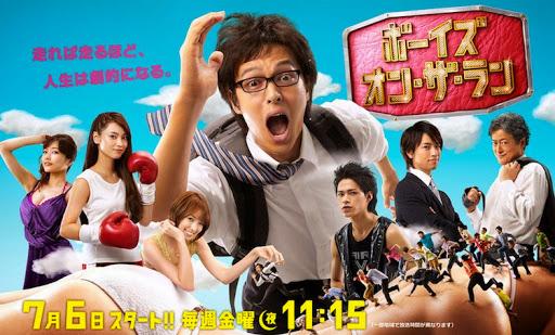 Boys_On_The_Run-TV_Asahi-p1.jpg