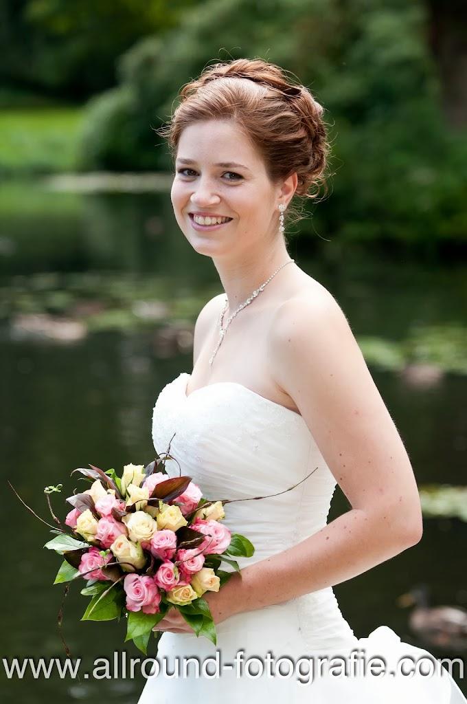 Bruidsreportage (Trouwfotograaf) - Foto van bruid - 027