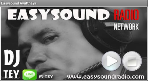 EasySound Ayutthaya