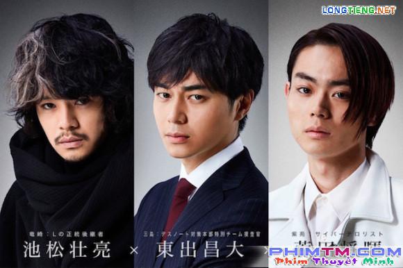 "Sau ""Misa"" Toda Erika, Death Note 2016 bất ngờ mang ""L"" Kenichi trở lại - Ảnh 4."