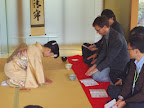 Tea Ceremony (Mike Ehlers)
