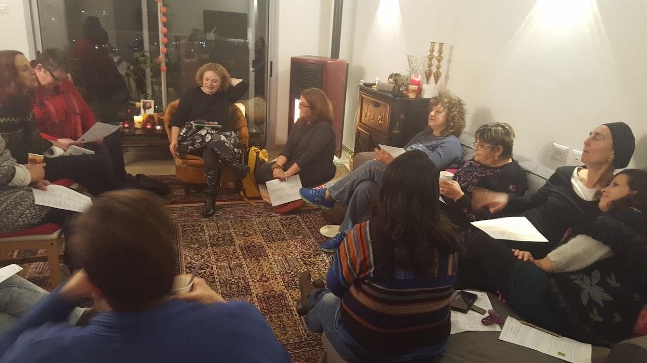 Women circle Shvat 2018  - fbd00c8a-bae3-4552-ab17-6cfc86072610.jpg