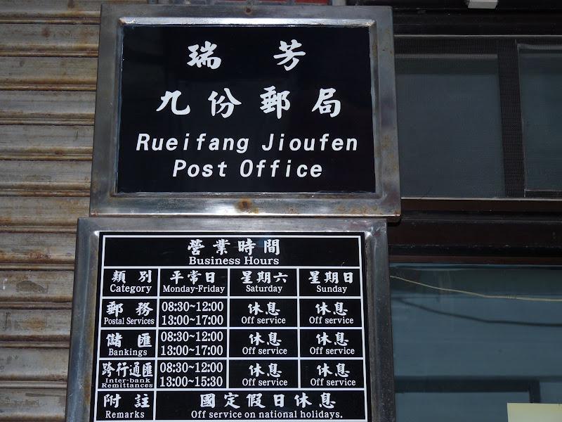 TAIWAN. Chuifen ou Jioufen ...et Keelung ( Nord de Taipei) - jiofen%2B060.jpg