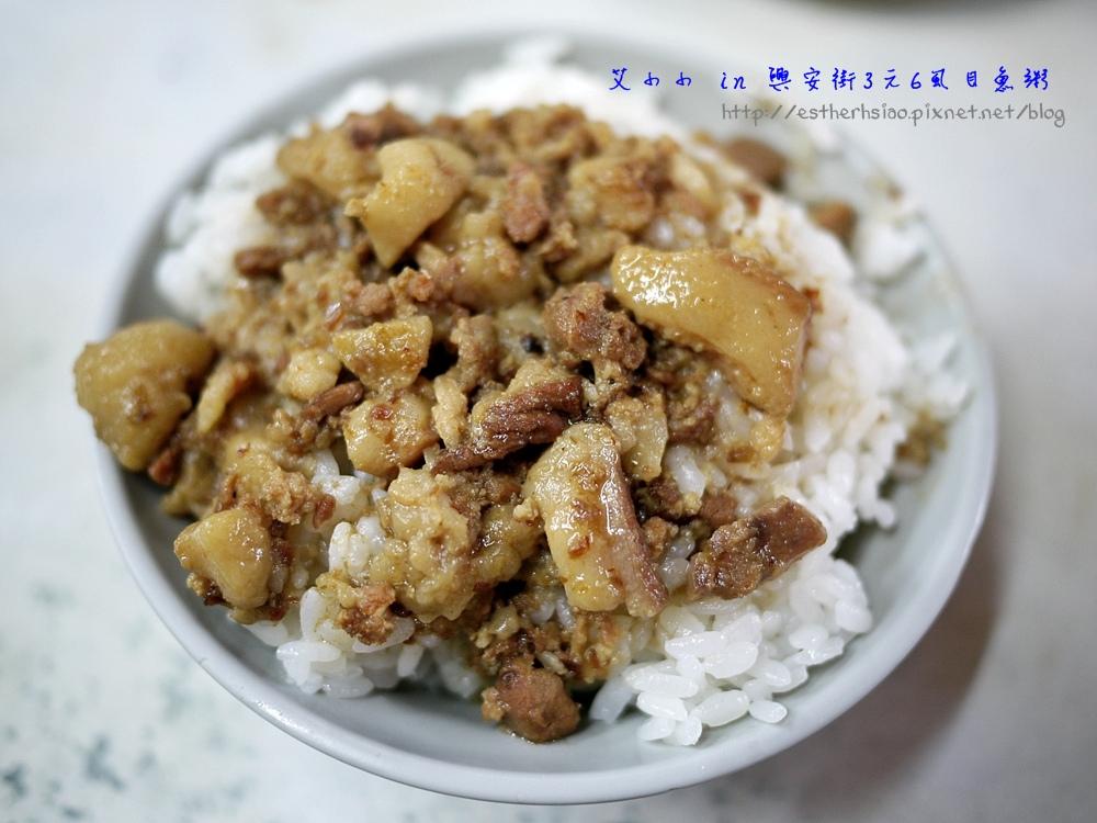 6 魯肉飯