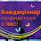 Чернигов Климат's profile photo