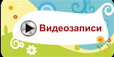 https://sites.google.com/site/akdb22/video-biblioteki