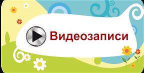 https://sites.google.com/site/akdb22/video-kvest