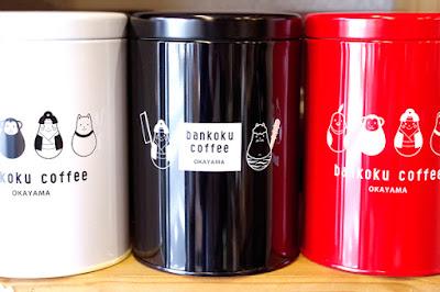 おすすめ商品:コーヒー保存缶