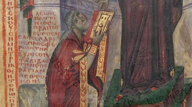 Southern Europe: Rare Byzantine manuscripts digitized