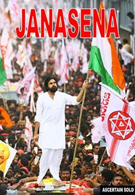 జనసేన janasena a new way of politics