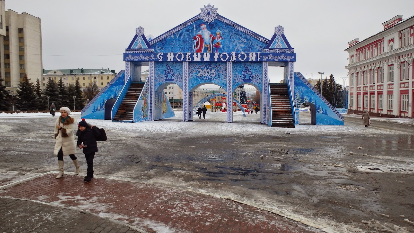Дед Мороз, Снегурочка, 2015. Саранск, Советская площадь.