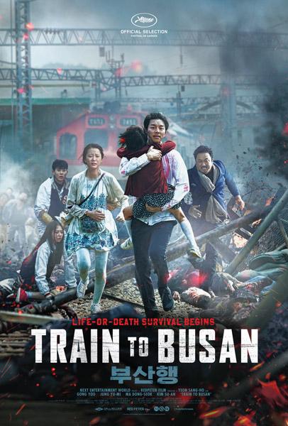 Train to Busan (2016) Bangla Subtitle - বেস্ট  কোরিয়ান থ্রিলার মুভি রিভিউ