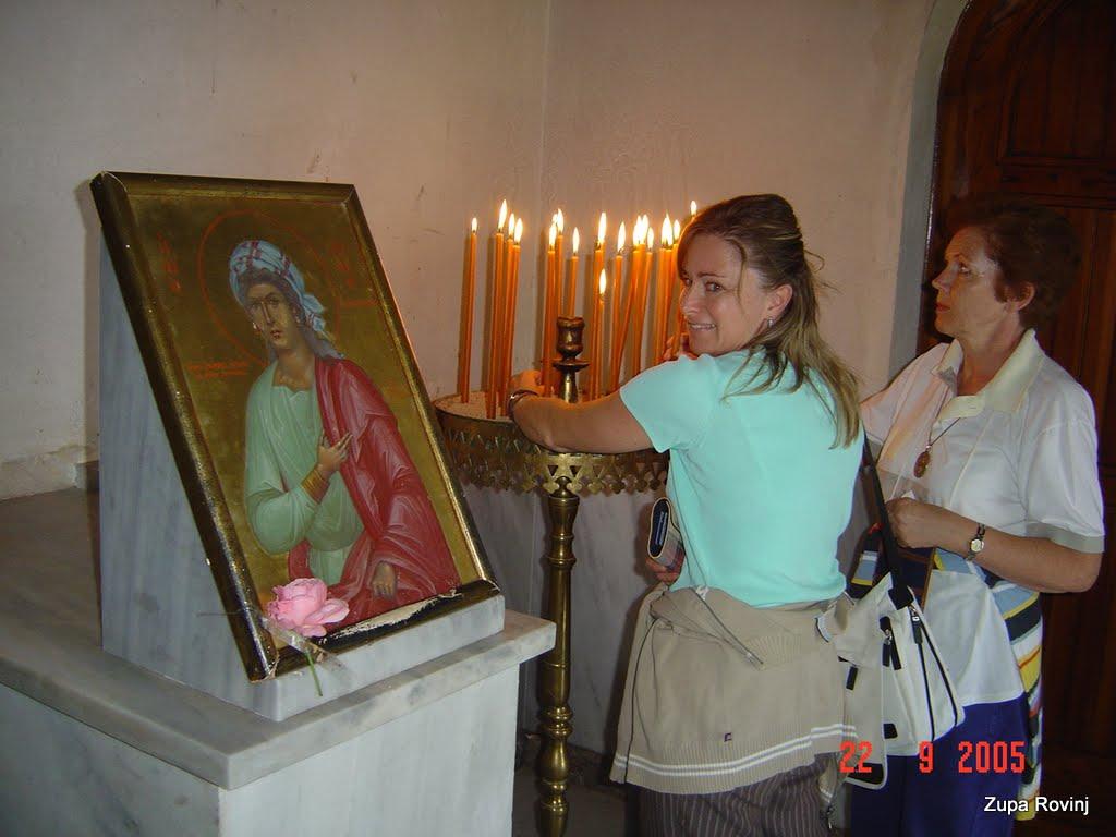 Stopama sv. Pavla po Grčkoj 2005 - DSC05245.JPG