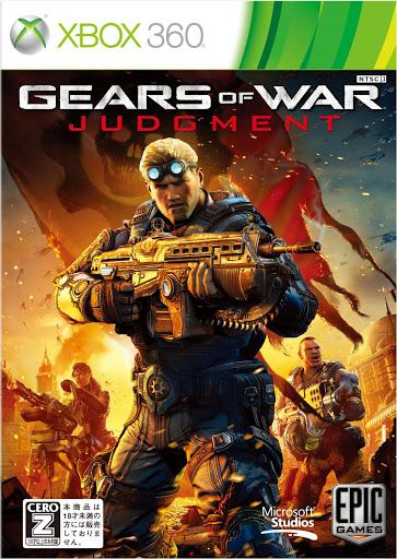 [GAMES] ギアーズオブウォージャッジメント / Gears of War Judgment (XBOX360/JPN)