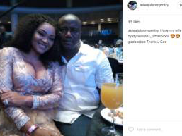 'I love my wife so much' - Mercy Aigbe's husband, Lanre Gentry shares photo of them after reports that he battered her