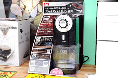 BanCa野田店:コーヒー器具セール:メリタ-コーヒーグラインダー