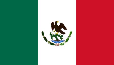 Bandera mexicana de 1823