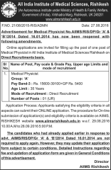 AIIMS-Rishikesh-Amendment-Notice-2016