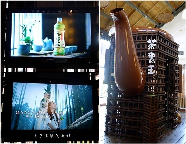 16 國立傳統藝術中心 茶裏王文化故事館