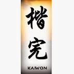 kaiwon - K Chinese Names Designs