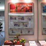 2014 Japan - Dag 10 - max-IMG_1993-0042.JPG