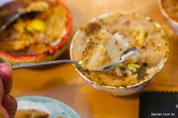 台南小吃|跳脫傳統!創新的炸碗粿、義式香草碗粿、川辣碗粿好特別!麻豆文靑風的碗粿店「南方米造」