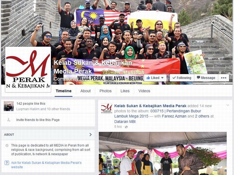 Facebook Kelab Sukan & Kebajikan Media Perak