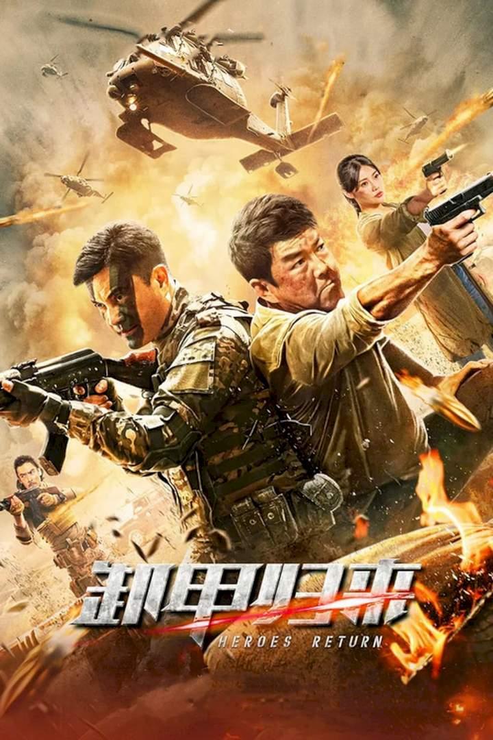 Movie: Operation Bangkok (2021) [Chinese]
