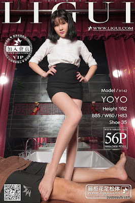 LiGui 2015.11.20 网络丽人 Model YOYO [47P]