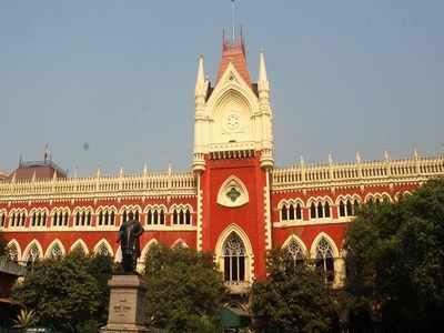Kolkata High Court closed until 19 July due to Corona epidemic kpn