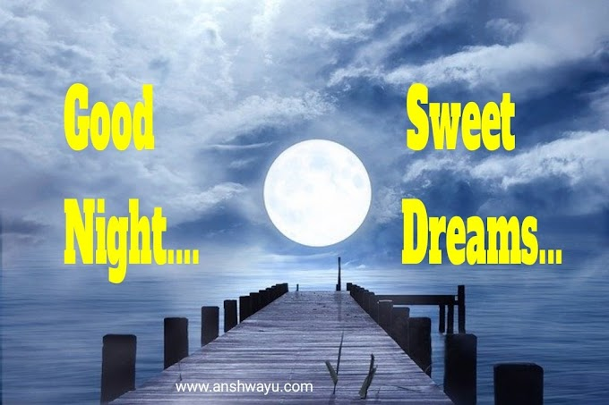 Best Good Night Messages in Hindi for Whatsapp and Instagram 2021