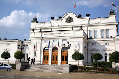 National Assembly building in Sofia Bulgaria
