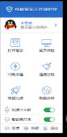 วิธีลบ โปรแกรม Tencent QQ
