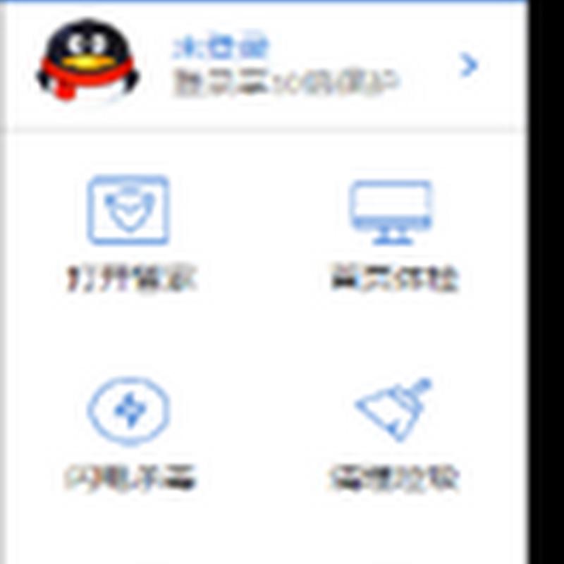 ลบโปรแกรมก่อกวนภาษาจีน 电脑管家