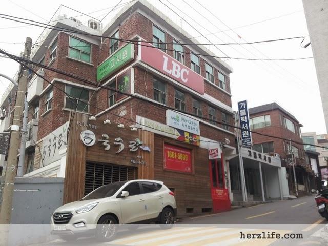 LBC Korea