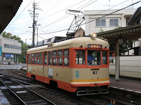 伊予鉄道 松山市内線 61形